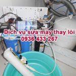Cách sửa máy lọc nước thải nhiều lọc ít