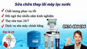Thay lọc nước tại Hoàng Mai, dịch vụ máy lọc nước chính hãng