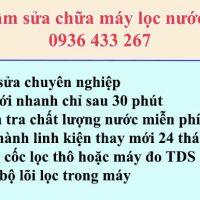 Sửa máy lọc nước tại Lê Trọng Tấn, Thanh Xuân thợ sửa giỏi và giá rẻ
